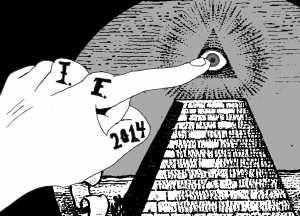 infringement-logo-2014